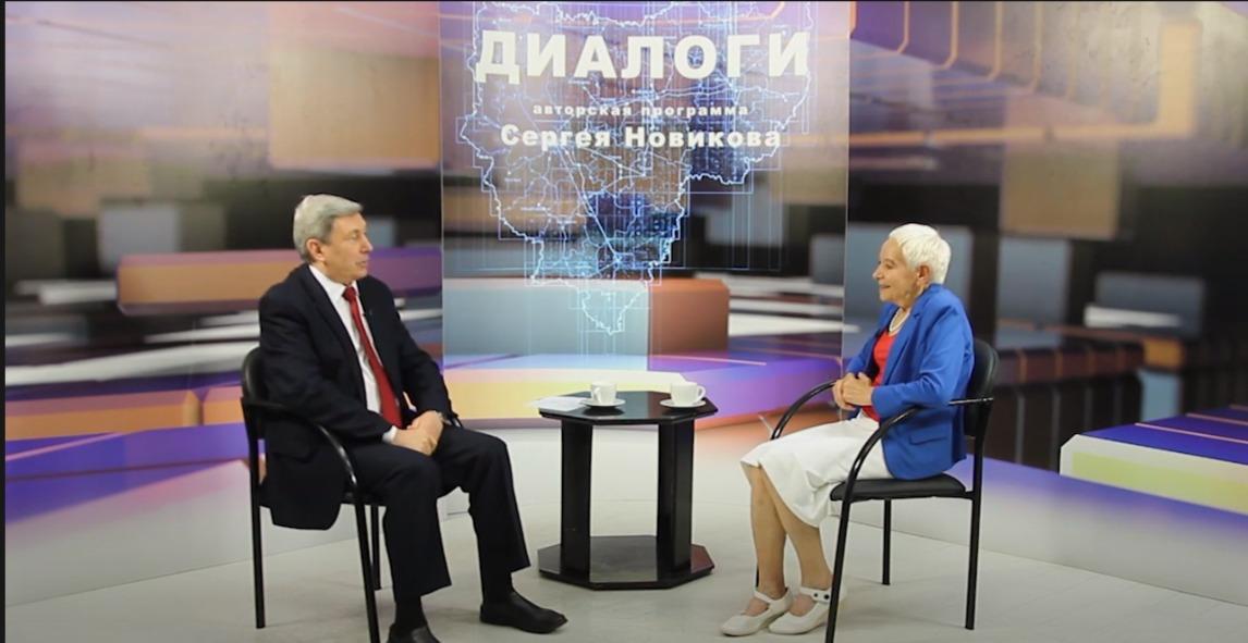 """В программе """"Диалоги"""", 2020.09.30"""