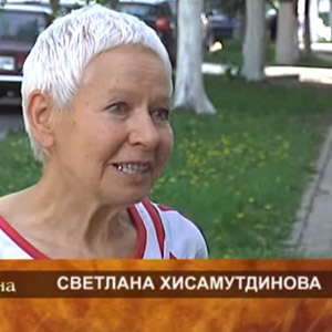 «Курская жемчужина». Светлана Хисамутдинова