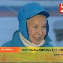 В Мурманске побывала посол мира